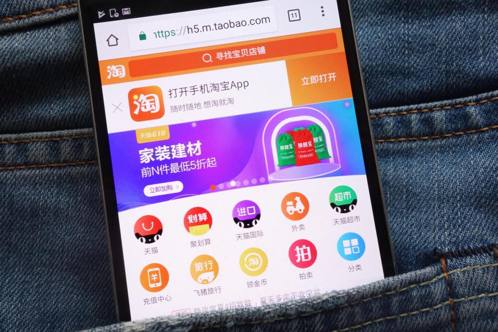 Taobao data leak